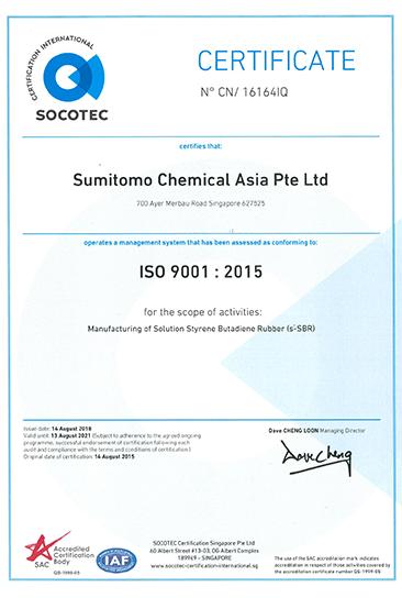 cert_ISO_9001_2008_cerfiticate