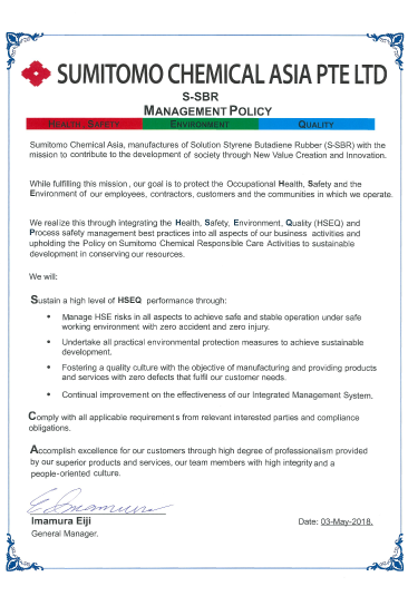 cert_s-sbr_projectManagement_policy_document
